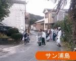 サン浦島悠季の里01